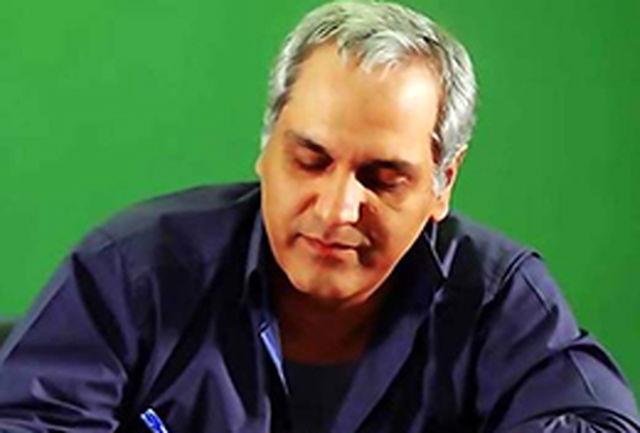 مهران مدیری از ۷ آذر به تلویزیون برمی گردد