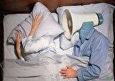 تاثیر باور نکردنی خروپف بر افزایش طلاق