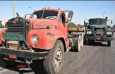 باشگاه خبرنگاران -وجود بیش از ۴۰۰ هزار دستگاه کامیون فرسوده در کشور/ روی زمین ماندن طرح کلید به کلید!