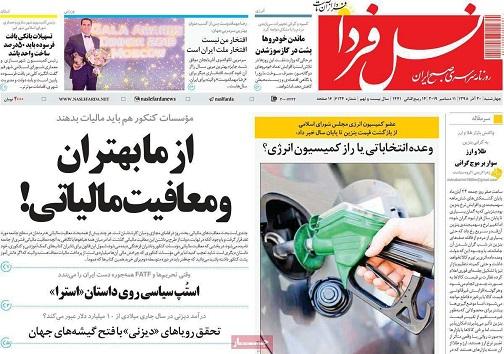 سقفی در اصفهان برای کارتن خواب ها/ از مابهتران ومعافیت مالیاتی