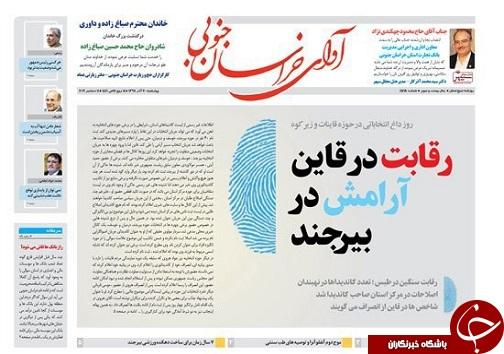 گرمایش ایمن ۱۰۸۶ کلاس تا پایان هفته / خرید کتب چاپی استان در اولویت