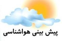 آسمان استان همدان صاف تا قسمتی ابری است