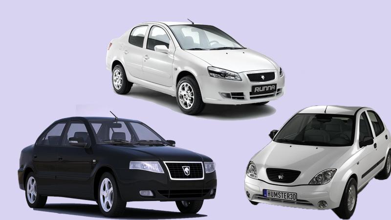 قیمت روز خودرو در ۲۰ آذر