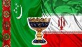 باشگاه خبرنگاران -افتتاح نمایشگاه فرهنگی ایران در مرو در آینده نزدیک