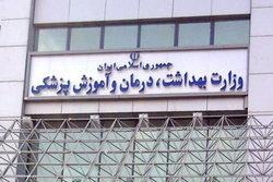 پای آقازاده جدید به وزارت بهداشت باز شد/حکم عجیب مشاور وزیر بهداشت برای پسرش + تصویر