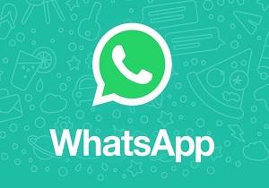 واتساپ دسترسی ۶ میلیون کاربر قدیمی خود را قطع میکند