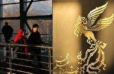 باشگاه خبرنگاران -سینمای رسانه جشنواره فجر مشخص شد