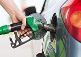 باشگاه خبرنگاران -کاهش مصرف بنزین در قزوین