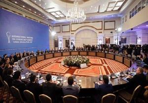 بیانیه پایانی چهاردهمین دوره مذاکرات آستانه صادر شد