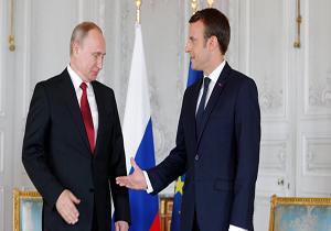 فرانسه به دنبال دور زدن تحریمهای آمریکا علیه روسیه است