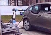 باشگاه خبرنگاران -شارژ خودکار خودروهای الکتریکی، فقط توسط یک ربات + فیلم