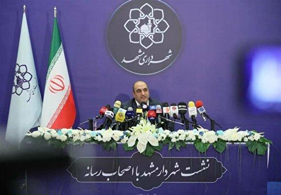 باشگاه خبرنگاران -اگر روزی نتوانیم کار کنیم خداحافظی میکنیم/ واکنش شهردار مشهد به بازداشت معاون پارلمانی شهرداری