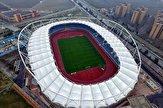 باشگاه خبرنگاران -ورزشگاه امام رضا (ع) مورد تایید AFC قرار گرفت