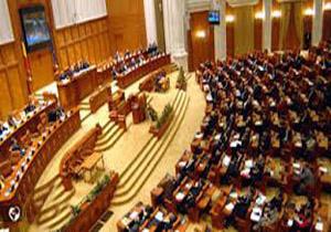 قانون اعطای شهروندی به اقلیتهای غیرمسلمان در پارلمان هند تصویب شد