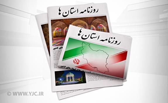 باشگاه خبرنگاران -هرمزگان محور تجارت ایران با کشور عمان/ ۲۸۰ پایگاه آماده نام نویسی کارت ملی هوشمند