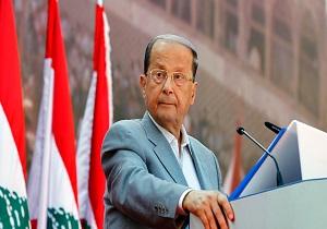 میشل عون: لبنان از این مرحله دشوار عبور خواهد کرد
