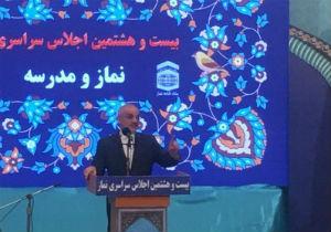 سخنان وزیر آموزش و پرورش در اجلاسیه بین المللی نماز