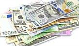 باشگاه خبرنگاران -نرخ ۴۷ ارز بین بانکی در ۲۱ آذر / نرخ ۳۵ ارز دولتی افزایش یافت + جدول