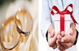 عجیبترین هدیه ازدواجی که تبدیل به یک بمب اینترنتی شد!