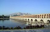 باشگاه خبرنگاران -هوای اصفهان در وضعیت سالم قراردارد