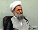 باشگاه خبرنگاران - مردم بزرگترین ثروت نظام اسلامی هستند