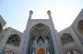 باشگاه خبرنگاران -اصلاح تاسیسات آبرسانی مسجد جامع اصفهان
