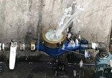 باشگاه خبرنگاران -هشدار امور آب برای یخ زدگی کنتورهای آب در فصل سرما