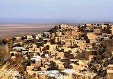 باشگاه خبرنگاران - انتخاب ۶ روستا برای اجرای طرح پردیس تولیدی در قزوین