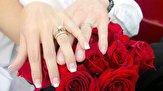 باشگاه خبرنگاران -لزوم داشتن وفای به عهد و بقای زندگی مشترک/ خطبه عقد باید در چه شرایطی خوانده شود؟