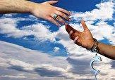 باشگاه خبرنگاران - آزادی ۸ زندانی جرائم غیر عمد در قزوین