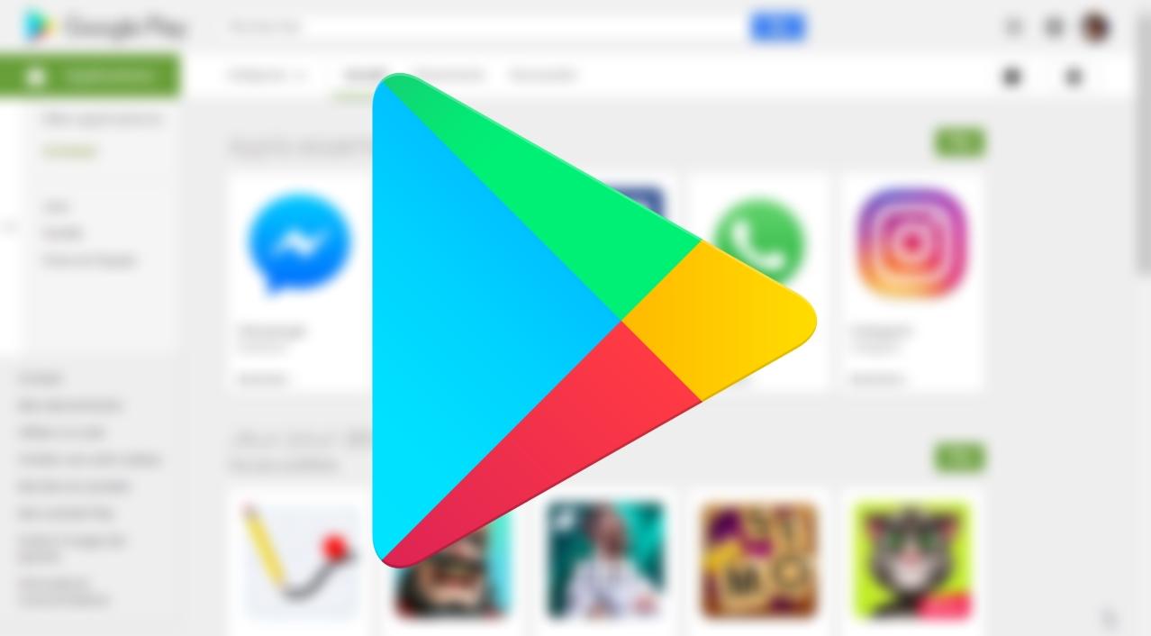 پیدا نشدن نرم افزارهای جدید در گوگل پلی استور