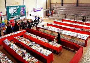 برپایی نمایشگاه کتاب در بافق