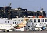 باشگاه خبرنگاران -از سرگیری پروازها در فرودگاه طرابلس لیبی