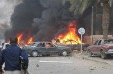 باشگاه خبرنگاران -۱۰ شهید و زخمی  در انفجار خودرو در سامرا
