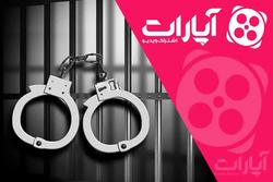 آخرین اخبار از بازداشت مدیر آپارات و آزادی با وثیقه ۵۰۰ میلیونی