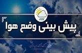 باشگاه خبرنگاران -آسمان قم غبارآلود است