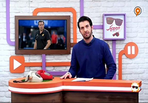 باشگاه خبرنگاران -غوغای ویلموتس در ویدئوچک + فیلم