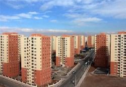 ثبتنام طرح ملی مسکن از فردا در زنجان