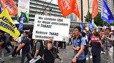 باشگاه خبرنگاران -تظاهرات مردم کره جنوبی در مقابل سفارت آمریکا