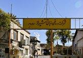 باشگاه خبرنگاران -پرداخت بدهیهای کارخانه روغن نباتی شیراز