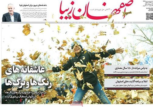 ماجرای مشکوک کیک ها/ صائب تبریزی حلقه اتصال اصفهان و تبریز