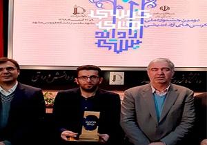 درخشش در دومین جشنواره ملی کرسیهای آزاداندیشی