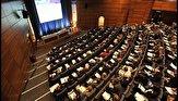 باشگاه خبرنگاران -برگزاری همایش سرمایهگذاری در اردبیل