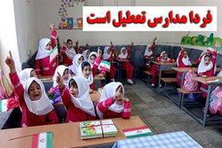 مدارس تهران یکشنبه ۲۴ آذر در تمام مقاطع تحصیلی تعطیل است