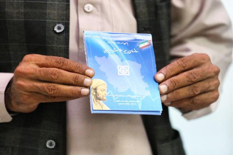 ۱۰ میلیون ایرانی فاقد دفترچه بیمه هستند