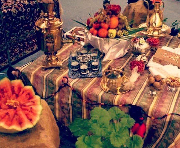 آداب و رسوم جالب مردم استان مرکزی درشب یلدا