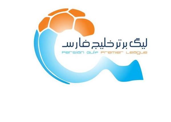 رقابتهای هفته هفدهم لیگ برتر فوتبال لغو شد