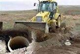 باشگاه خبرنگاران - مسدود کردن ۳ هزار و ۴۸۳ حلقه چاه غیرمجاز در استان همدان
