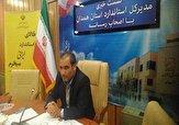 باشگاه خبرنگاران - بازرسی بیش از هزار و ۹۵۰ نازل سوخت استان همدان