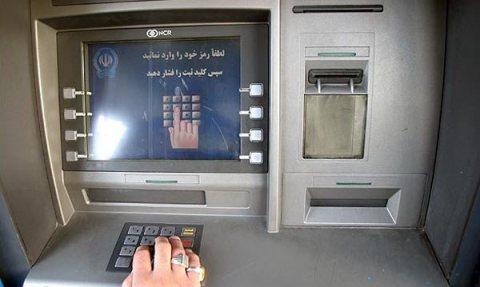 رمز دوم بانک ملی را چگونه دریافت کنیم؟/راهنمای دریافت رمز دوم یکبار مصرف بانک ملی